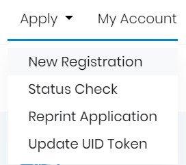 Apna CSC Registration 2020