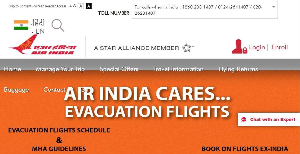 Vande Bharat Phase-2 Booking