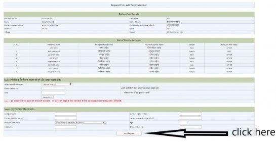 jharkhand correction form