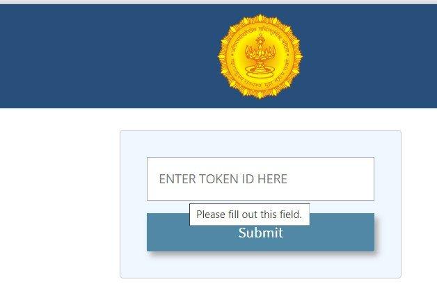 Maharashtra MH E-Pass