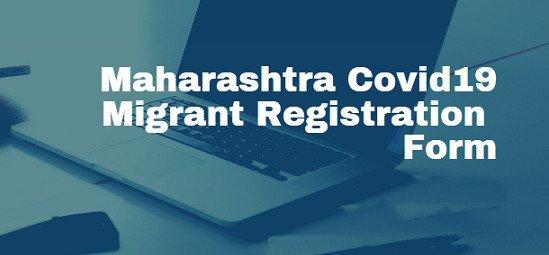 Maharashtra Migrant Registration