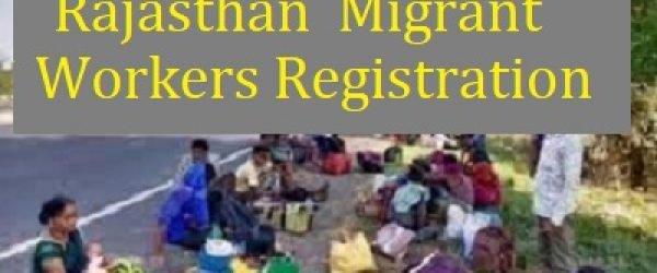 [रजिस्ट्रेशन] Rajasthan Migrant Workers Yojana 2020