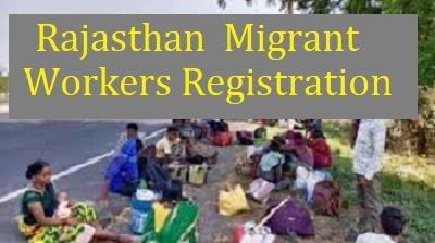 rajasthan migrant workers registration