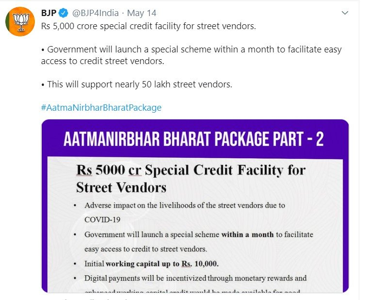 Street vendor loan yojana 2020
