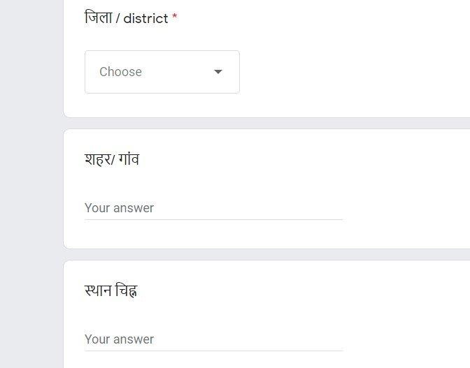 Jharkhand Pravasi Majdur Registration
