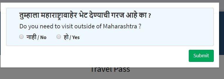 महाराष्ट्र कर्फ्यू पास