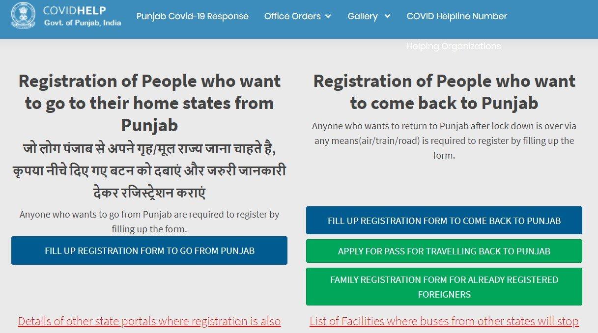 Punjab Labor Registration