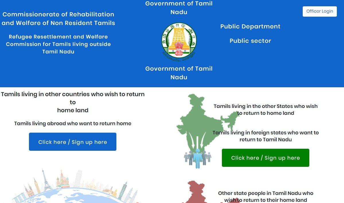 Tamil Nadu Pravasi Yojana