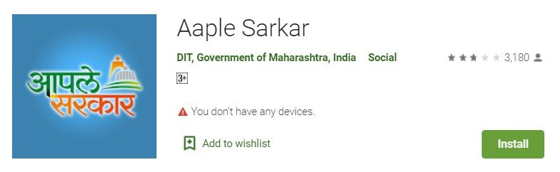 Aaple Sarkar Portal App