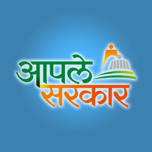 Aaple Sarkar Portal