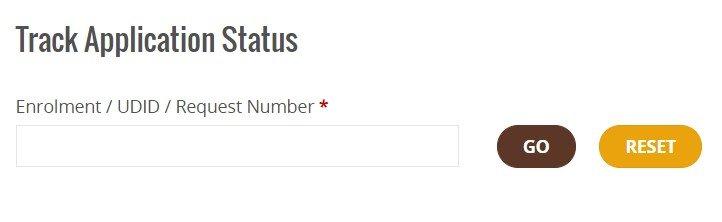 Disability application status