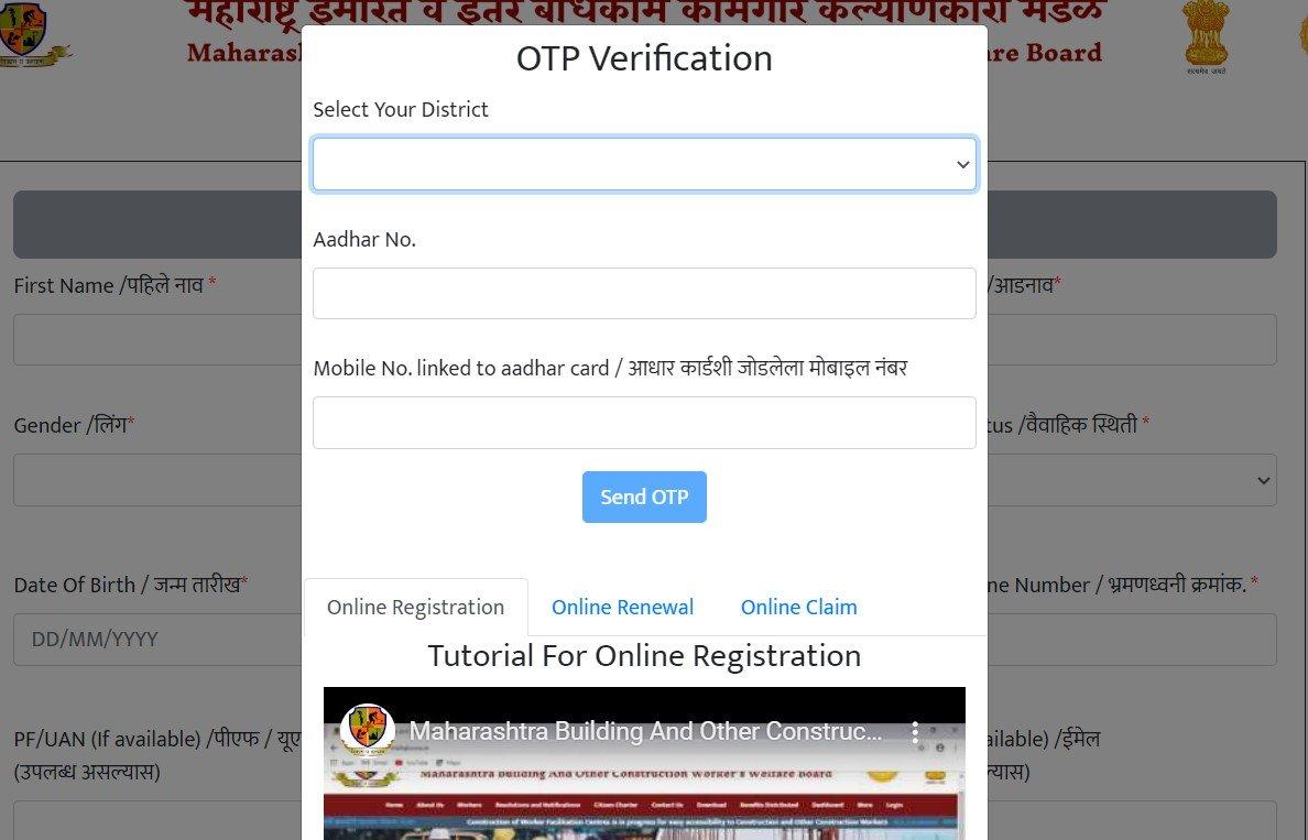 Maharashtra Construction Workers Registration