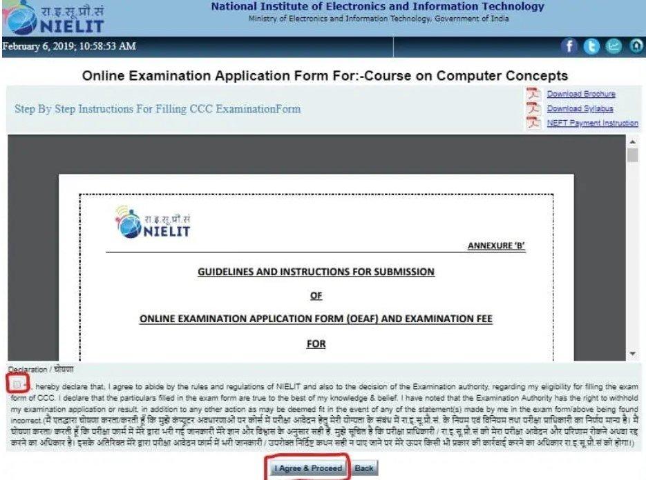 NIELIT CCC Certificate Registration 2020
