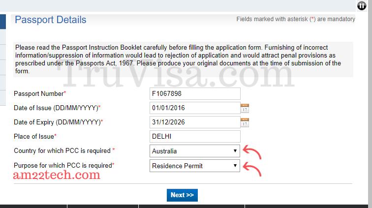PCC Certificate Application Form