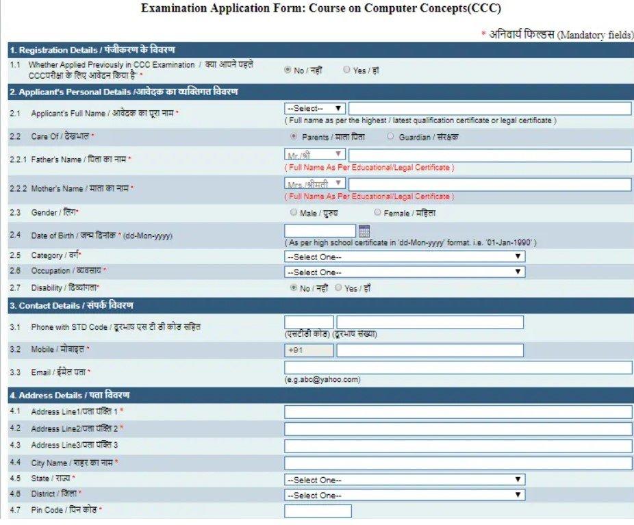 CCC Certificate Status