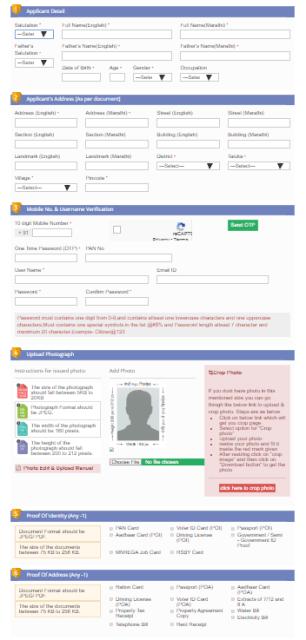 Aaple Sarkar Portal 2020