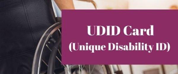 Disability Certificate Online Registration Form [UDID]