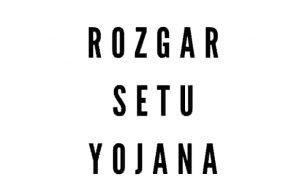 MP Rojgar Setu Yojana