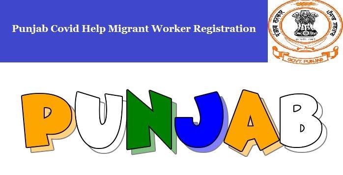 Punjab Migrant Labor Registration
