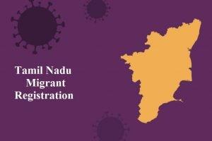 tamil nadu migrant registration