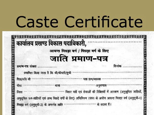 Caste Certificate Registration