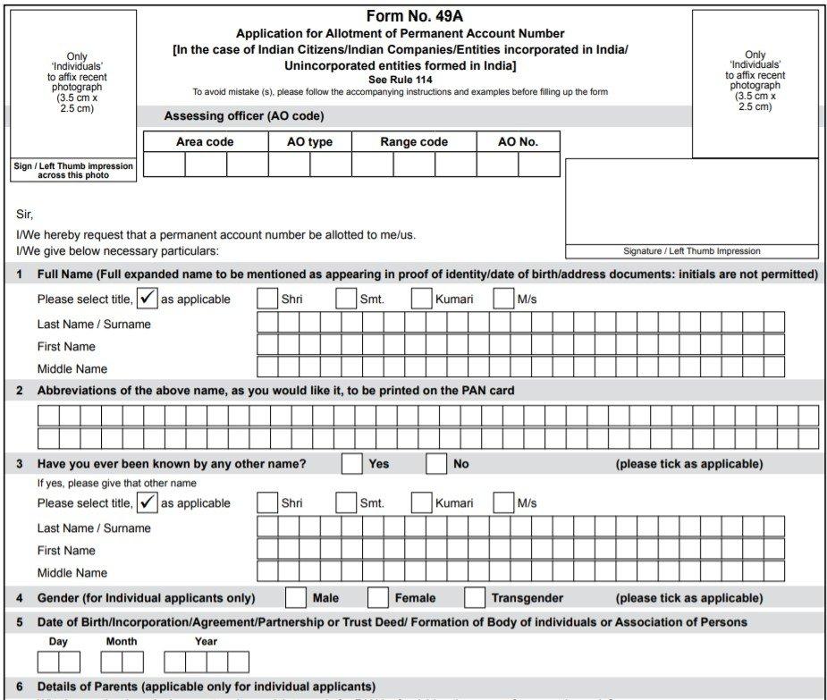 PAN Application Form 49A