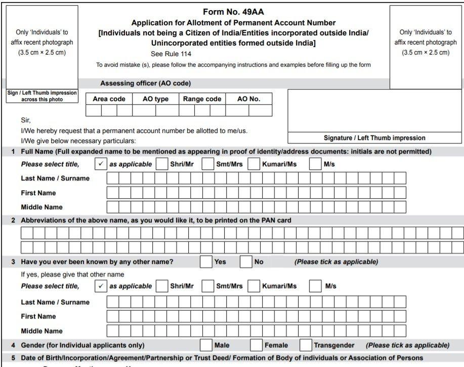 PAN Card Application Form 49AA