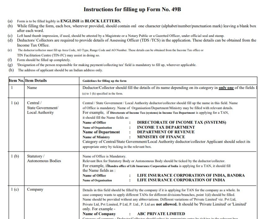 TAN Application Form
