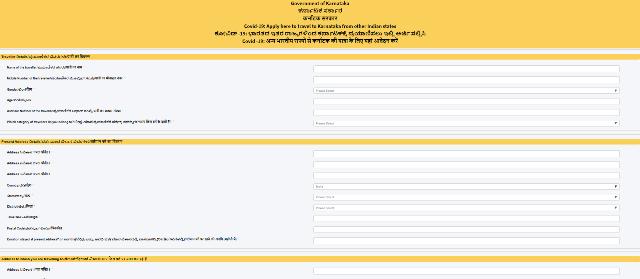 Karnataka Migrant Registration