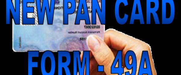 PAN Card Application Form 49A: Modules & Framework