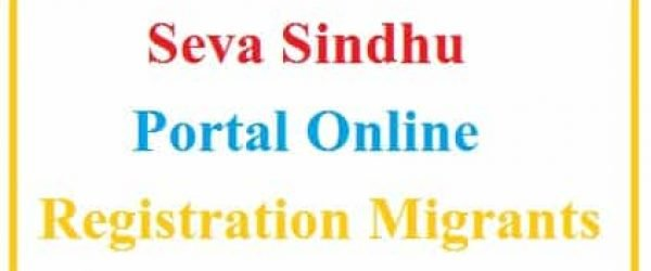 [Apply Online] Karnataka Seva Sindhu Application Form