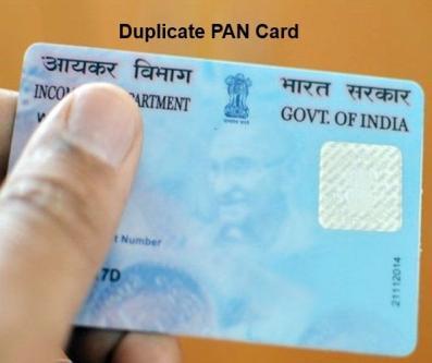 offline duplicate PAN card
