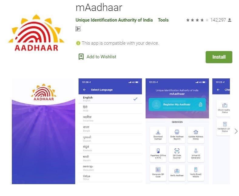 m-Aadhaar mobile app