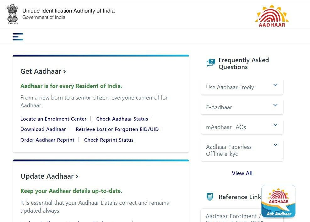 UIDAI Portal