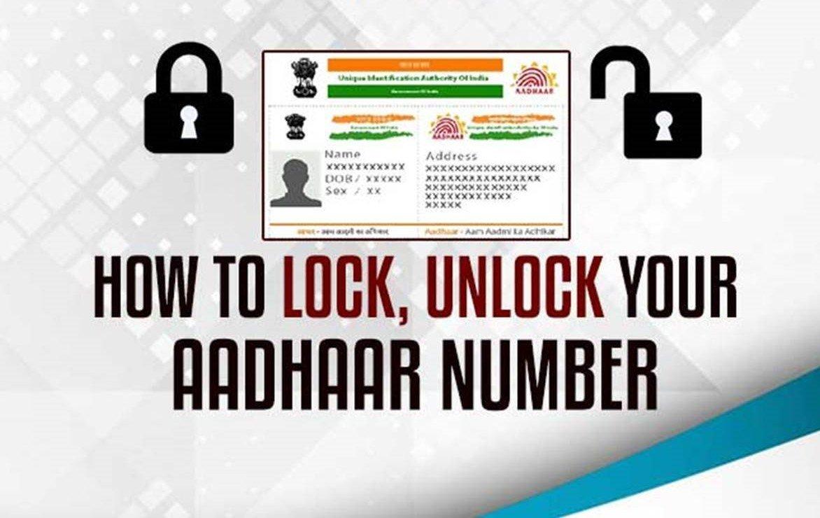 aadhaar-card-lock