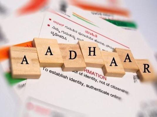 Aadhaar Card UIDAI Service