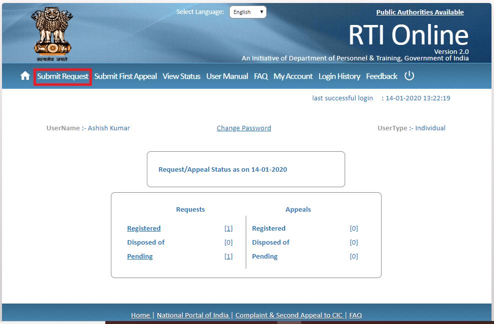 Aadhaar Card File RTI