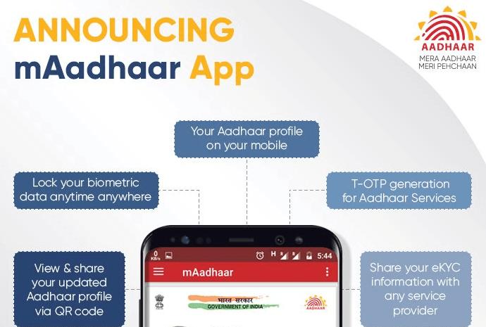 m-aadhaar Card