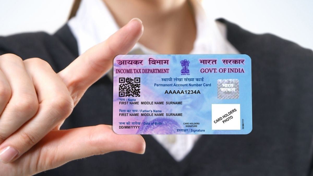 PAN Card Acknowledge Number Search