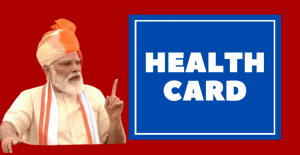 PM Modi Health ID Card
