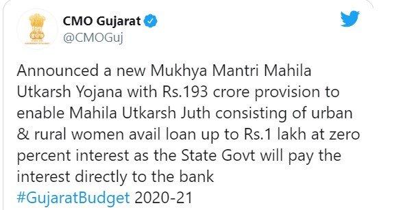 Gujarat Mukhyamantri Mahila Kalyan (Utkarsh) Yojana