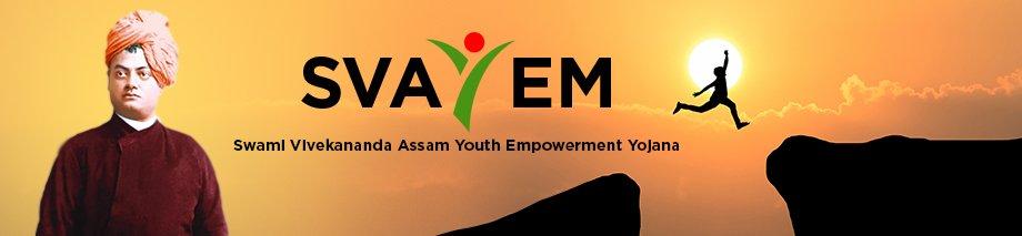 Swami Vivekananda Assam Youth Empowerment Scheme 2020