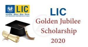 LIC Scholarship 2020 Scheme