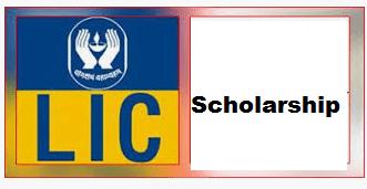 Golden Jubilee Scholarship