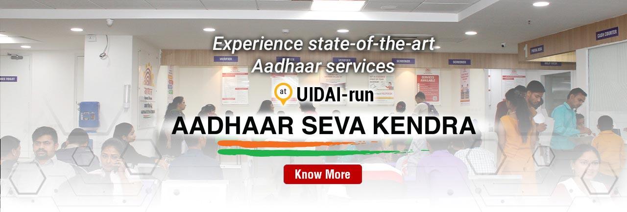 Unique Identification Authority of India