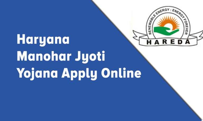 [Apply Online] Manohar Jyoti Yojana Registration 2020