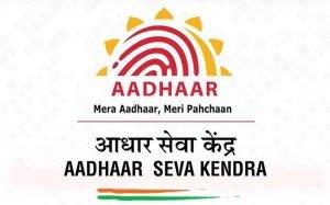 Aadhaar Card Services
