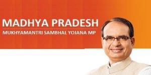 Madhya Pradesh Naya Savera Yojana 2020