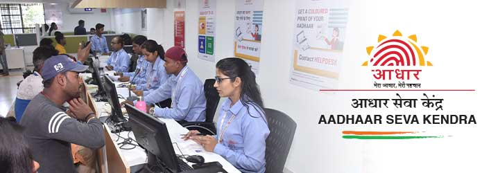 UIDAI Aadhaar Card Center in Indore
