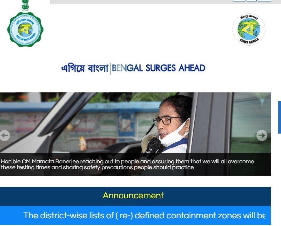 Download Joy Bangla Pension Application Form